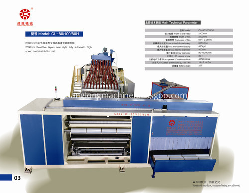 CL-80/100/80H high speed winding stretch fiilm machine