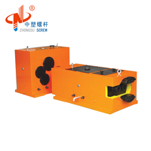 Conical twin screw extruder SZ series speed reducer gearbox