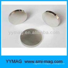 Магнит для упаковки / Neo магнитный диск