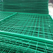 Valla de malla de alambre soldado con marco galvanizado de PVC