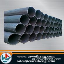 مصمم أفضل بيع S355 Erw Steel Pipe