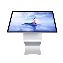 32-дюймовый емкостный цифровой сенсорный экран, система навигации