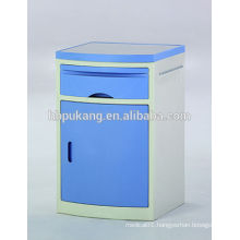 ABS and steel cabinet (D-10)