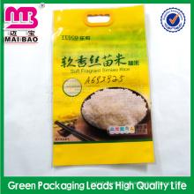 bolsa troquelada personalizada de alta clase para arroz de tailandia