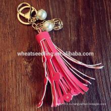 Украшение перла tassel ключевое кольцо автомобиля оптовая кожа keychain