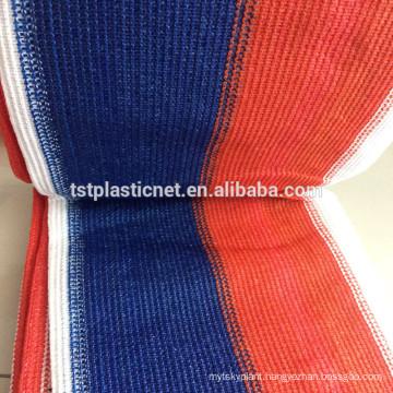 High Shade Rate 100% Virgin HDPE Balcony Screen/Balcony Net/Balcony Shade Net