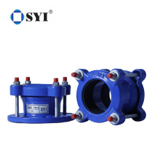 Ductile Iron Universal Flexible Coupling for water or sewerage pipeline projects