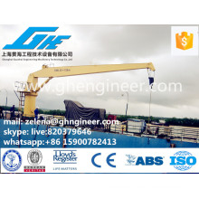 handy operation simple type straight arm crane