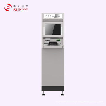 Sistema de máquina de depósito de efectivo para empresa de transporte de efectivo