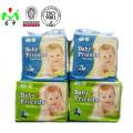 China Quanzhou Yuanlong Baby Diaper Manufacturer