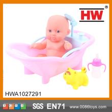 8 インチ小型バス人形生まれ変わった赤ちゃん人形の販売