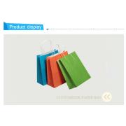Low Price Paper Bag Printing