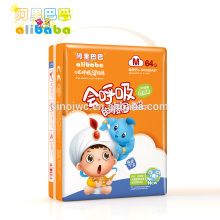 2015 New Disposable Elastic Waistband Baby Diapers Manufacturer In Malaysia