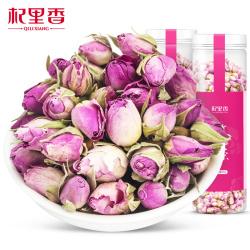 Ning Xia Rose Tea
