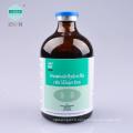 Chlorhydrate de lévamisole 5% injectable, il peut simultanément tuer une variété de différents types de parasites