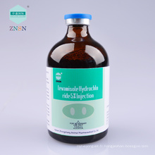 Vente chaude de livraison rapide Levamisole Hydrochloride 5% Injection