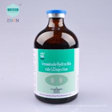 Левамизола гидрохлорид 5% раствор для инъекций,он может одновременно убивать различных видов паразитов