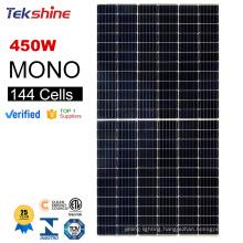 wholesale custom well-knit 305w 310w 315w monocrystalline solar panel