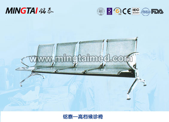 High End Waiting Chair