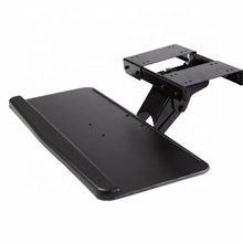 Adjustable Under-Desk Keyboard tray Gel Wrist Rest