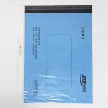 Good Looking Poly Mailer/Fashion Plastic Bag with Great Price