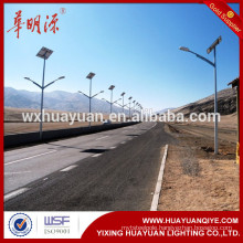 2016 Energy saving lighting products solar wind street light outdoor lamp post