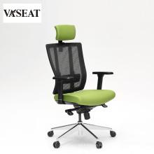 Bonne qualité tapisserie d'ameublement ergonomique tissu haut dossier chaise de travail chaise de travail avec accoudoir réglable