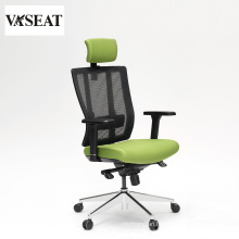 Good quality upholstery ergonomic fabric high back staff chair task chair with adjustable armrest