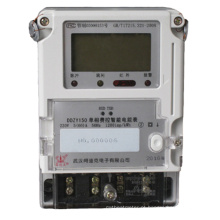 Medidor elétrico inteligente da energia elétrica da única fase (DDZY150-Z)
