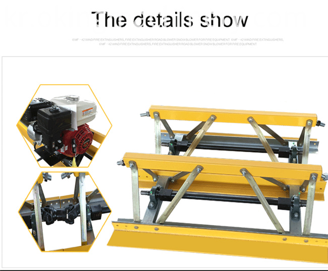 Steel Truss Screed Machine