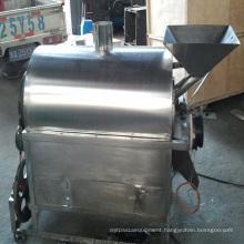40kg Sesame Machine Peanut Roaster Machine