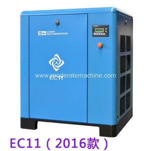 Small Electric Powered Screw Air Compressor