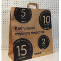 Patch handle kraft paper carry bags