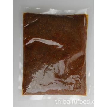 Little Swan XO รส 500g