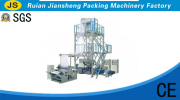 2014 New Single Layer Film Blowing Machine