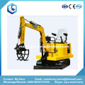 Niños Amusement Kids Ride On Excavator en venta