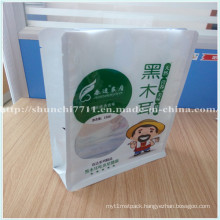 Side Gusset Food Plastic Packing Bags