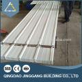 China Supplier Long Life Span Metal Steel Folha de chapa de cor