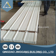 China Supplier Long Life Span Metal Steel Folha de chapa de cor