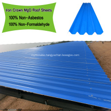 Ecological Anti-UV Heat-proof Middle Wave MgO Roofing Sheet