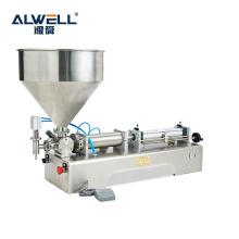 ALWELL Semi Automatic Single Head Manual Yogurt Honey Grease Filling Machine