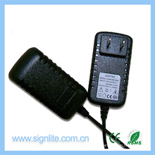 1A Indoor Use Adapter (110-240V-12V-1A)