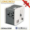 Fashion Wholesale Worldwide 5W Usb Power Adapter With Ul/Eu/Uk/Au/Ccc Plug