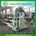 China best supplier charcoal packing machinery with the factory price 008613253417552