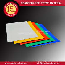 Colourful high brightness reflective film