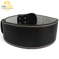 Procircle Modischer Black Leather Gewichtheber Gürtel