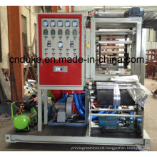 Plastic PE Film Blowing Machine Mini Type