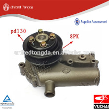 Geniune Yuchai water pump for A3100-1307010E