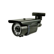 1.3MP Poe IR Waterproof CCTV Security Bullet Network IP Camera (WH6)