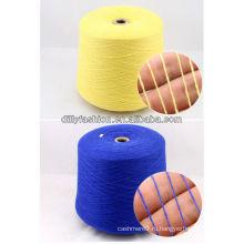 26Nm/2 100% кашемир пряжа для машинного вязания